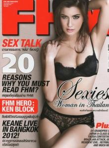 ปู ไปรยา เซ็กซี่มาก จาก FHM