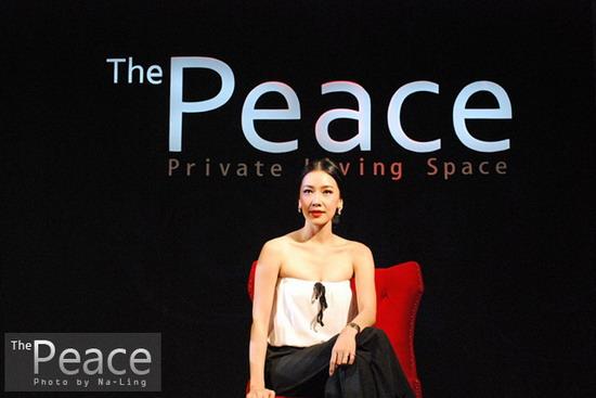 555898 คุณนาย นุ่น วรนุช สวยเจิด ณ งานเปิดตัวคอนโด