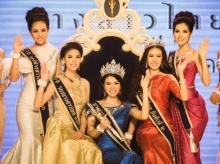 รวมภาพสวยๆ น้อง อี้ วิลาสินี  นางสาวไทย 2014