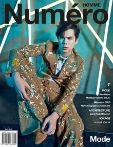พีช พชร แนว&เท่ห์ @Numéro Homme Thailand April 2016
