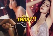 แซ่บจุง!! สาวเกาหลี ซอ จียอน สาดเซ็กซี่เอาใจหนุ่มไทย(คลิป)