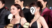 นางเอกสาวคนนี้ สวมชุดสุดเซ็กซี่รับรางวัล ประชัน อั้ม พัชราภา ทำนักข่าวตาค้าง!