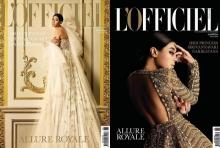 พระองค์หญิงฯ ทรงชุดโอตกูตูร์ ขึ้นปกนิตยสาร LOFFICIEL THAILAND ฉบับเดือนเมษายน