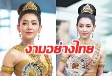 """สวยสง่า! """"เบลล่า ราณี"""" แต่งชุดไทยต้อนรับสงกรานต์ในลุค """"นางสงกรานต์ทุงษะเทวี"""""""