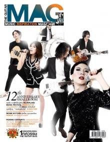 THE GUITAR MAG NO.454