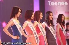มิสทีนไทยแลนด์ 2011 :รอบ 50 คนสุดท้าย (2)