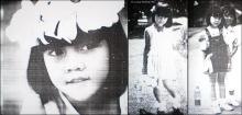 ว่าที่เจ้าสาววุ้นเส้นกับภาพเมื่อสมัยวัยเด็ก...น่ารักมัดใจหนุ่มไม้เลื้อย!!