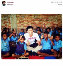 หล่อเว่อร์ !! โป๊ป ธนวรรธน์ ไหว้พระออกพรรษา ณ อินเดีย