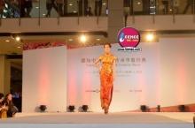 เกรซ กาญจน์เกล้า สุดสง่าในชุดผ้าไหมจีนทองแท้