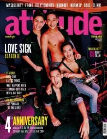 4หนุ่ม LOVE SICK หล่อขยี้ใจสาวๆ จาก ATTITUDE