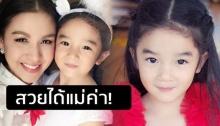 10ภาพ  'น้องณดา' ยิ่งโต ยิ่งเหมือน 'แม่กบ'!