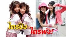 ส่องแฟชั่น!!  นักร้องไทยที่เปลี่ยนผ่านมาแล้วหลายยุค ใครปัง ใครพัง!!