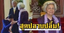 สุดปลาบปลื้ม! นางเอกสาวชื่อดังของชาวไทย เข้าเฝ้าฯ สมเด็จพระราชชนนีแห่งกัมพูชา