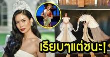 ย้อนชมชุดประจำชาติของไทย บนเวทีนางงามจักวาล ที่ชนะเมื่อ 13 ปีที่แล้ว สวยจริงจังไม่ต้องเน้นแปลก!