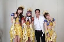 ป๋าเบิร์ดประชันสาวยุ่น!Berryz Koubou