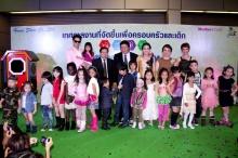 พิธีเปิดงาน Baby & Family Festival 2012