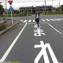 ตามมินต์ ชาลิดาไปเที่ยว ญี่ปุ่น!
