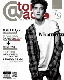 เจี๊ยบ ลลนา สาวหล่อ ขยี้ใจทอมดี้ จาก Tom Actz Magazine