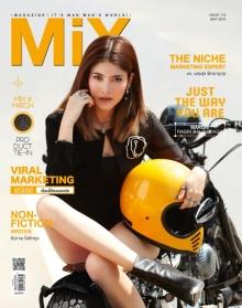 ฮอตเวอร์!! มาร์กี้ อวดลุคสุดเท่ห์ขึ้นปกนิตยสาร MiX