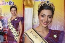 ฝ้าย มิสแกรนด์ฯ 2016 สวยสง่า เรียบๆ กุลสตรีไทยสุดๆ