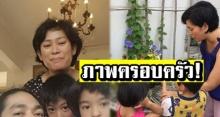 ไม่ค่อยออกสื่อ! ภาพครอบครัว อดีตนักร้องดัง อุ๊ หฤทัย เจ้าของภาพแวนโก๊ะ ราคา 3 พันล้าน!