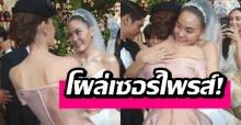 เผยโฉมหน้า สาวที่โผล่มาเซอร์ไพรส์เจนี่ ทำเอาเจ้าตัวรีบพุ่งสวมกอดกลางงานแต่ง!!