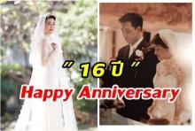 เจี๊ยบ โสภิตนภา หวานสามี ครอบรอบ 16 ปี หยิบชุดแต่งงานมาใส่อีกครั้ง สวยไม่เปลี่ยน