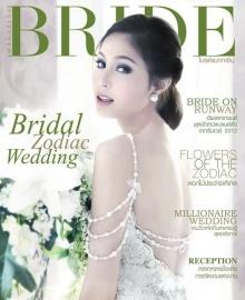 ขวัญ อุษามณี กับชุดเจ้าสาวแบบมีระดับ จาก Bride