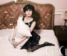 Goo Hye Sun Ceci Magazine