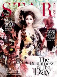 มิ้น ชาลิดา สวย ใส จาก Star Fashion