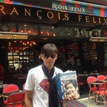 Pic : ทริปคอนเสิร์ตการกุศล ของหนุ่มศรราม เทพพิทักษ์ ณ ปารีส