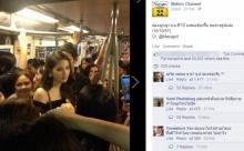 Pic : นางฟ้าญาญ่า อุรัสยา ณ BTS พูดเลย...