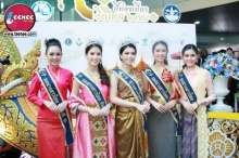 งามอย่างไทยโดยสาวๆ นางสาวไทย