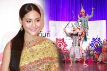 """""""ปุ๊กลุก"""" แต่งชุดไทย เป็นตัวแทนร่วมแถลง """"เทศกาลวัฒนธรรมโลก"""