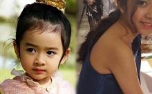 จำได้ไหม น้องเกรซ ส่องภาพปัจจุบันดาราเด็กละครจักรๆวงศ์ๆ ผ่านมา 8 ปีนี่คือปัจจุบัน!