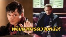 เปิดโปรไฟล์!! จา พนม จากเด็กบ้านนอก สู่เซเลบฮอลลีวูด!