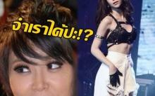จำเราได้ป่ะ!? นักร้องสาวชื่อดัง จากอาซิ้ม สู่การเป็นสาวสวย เกาหลีเวอร์!
