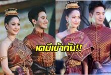 แฟนละครลงมติ! โป๊บ-แต้ว ในชุดไทย เหมาะมากกับละครเรื่องนี้!!