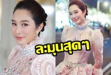 สวยหวาน ฐิสา สวมชุดไทยร่วมงานอุ่นไอรักคลายความหนาว