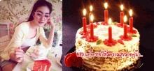 วันเกิดสุดอบอุ่นของสาวแก้มป่องแพนเค้ก เขมนิจ