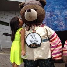 ภาพตุ๊ก ชนกวนันท์พาลูกๆทัวร์เกาหลี