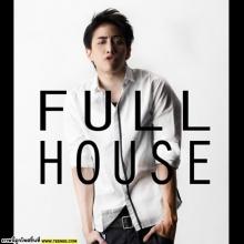 Pic : ไมค์ พิรัชต์ กับเบื้องหลังกองถ่าย ล.FULL HOUSE