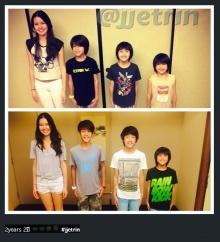 Pic : 2ปีผ่านไป ลูกเจ เจตริน มีใครเปลี่ยนไปบ้าง