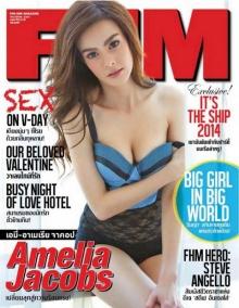 เอมี่ อาเมเรีย เปิดซิงถ่ายหวิวครั้งแรก จาก FHM