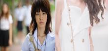 เนม นางเอกหนัง มึงกูเพื่อนกันจนวันตาย ตอนนี้เปลี่ยนเป็นคนละคนเลย