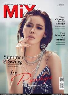 ไอซ์ ปรีชญา เผ็ชแซ่บ รับซัมเมอร์ บนปก MIX Magazine