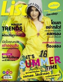 ปอย ตรีชฏา กับแฟชั่น รับหน้าร้อน ใน Lisa Magazine