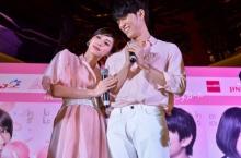 """ก็อต จันจิ เกรท นำทีมแฟนคลับแน่น พารากอน ยืนยันความน่ารักของ """" Peach Girl"""