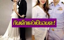 คุณพระ! ซุปตาร์สาวเมืองไทย กินเด็กแล้วเป็นอมตะ! แถมงานดี แซ่บมากด้วย!