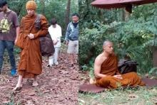 สาธุ เผยภาพ พระหมาก ปริญ เท้าเปล่าเดินธุดงค์ ปักกลด กลางป่าที่เชียงราย